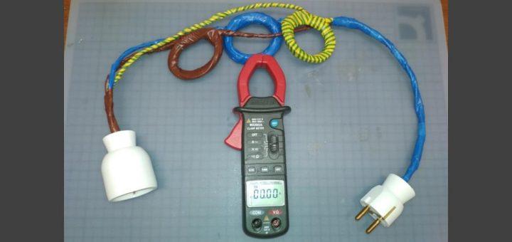 line splitter for current measurements